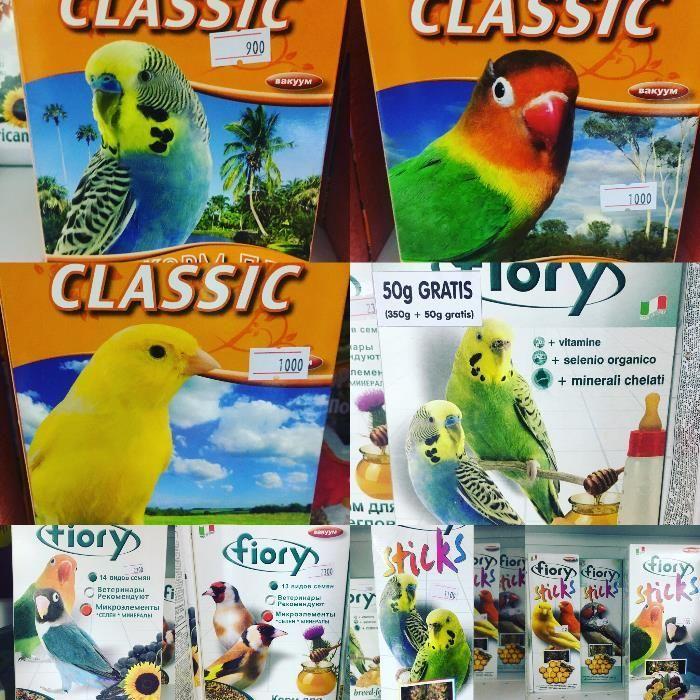 """FIORY корм для декоративных птиц в """"Живом Уголке"""""""