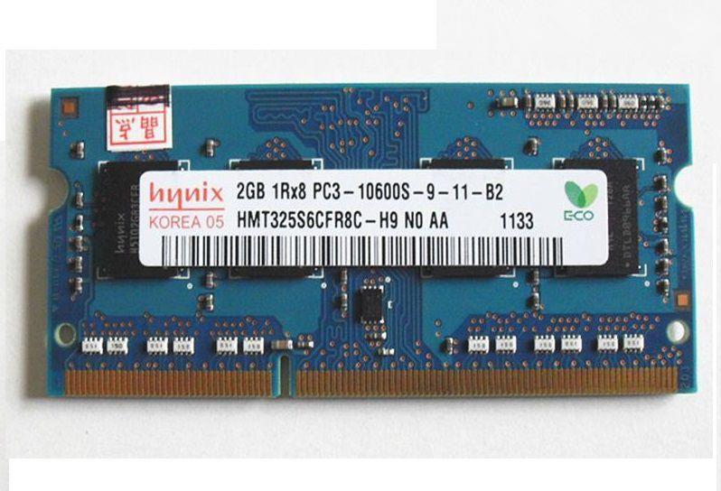 Memorie RAM 2Gb DDR3 PC3-10600s 1333Mhz
