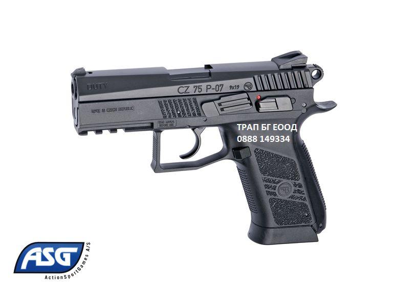 НОВИ Airsoft Еърсофт пистолети pistolet CO2 GREEN GAS CZ H&K Beretta