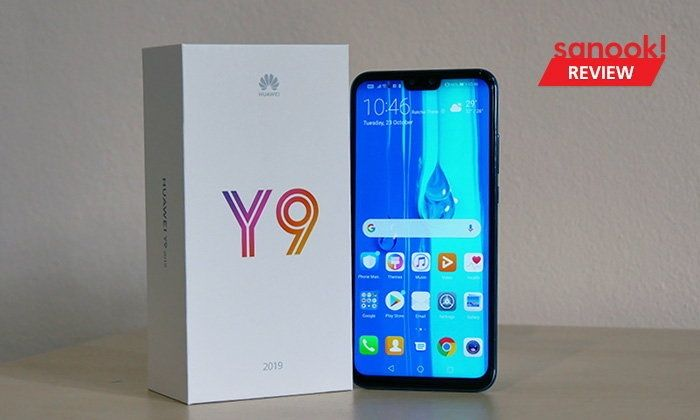 Huawei Y9 2019 *novo na caixa*