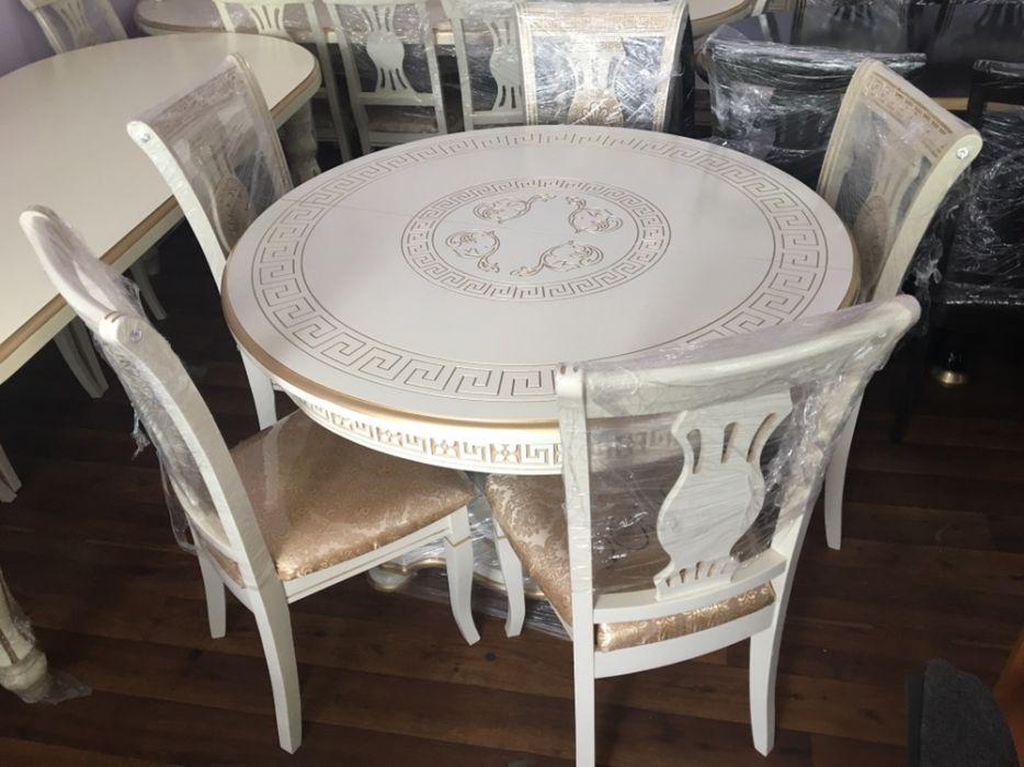 Стол со стульями. Мебель со склада Дёшево ТОЛЬКО У НАС!!!