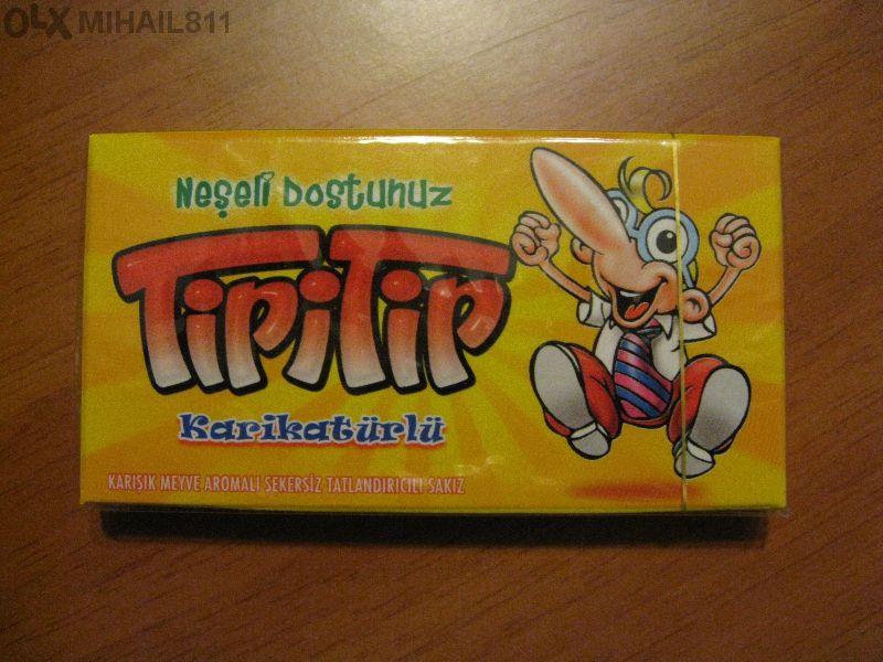 Продавам кутийка с дъвки Типи Тип - неразпечатана !
