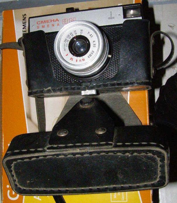 Aparat foto clasic, cu film, Smena, cu husa, defect / schimb
