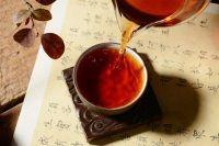 Элитный чай пуэр 2008 года. ТГ Дахун доставка KZ наличие Астана