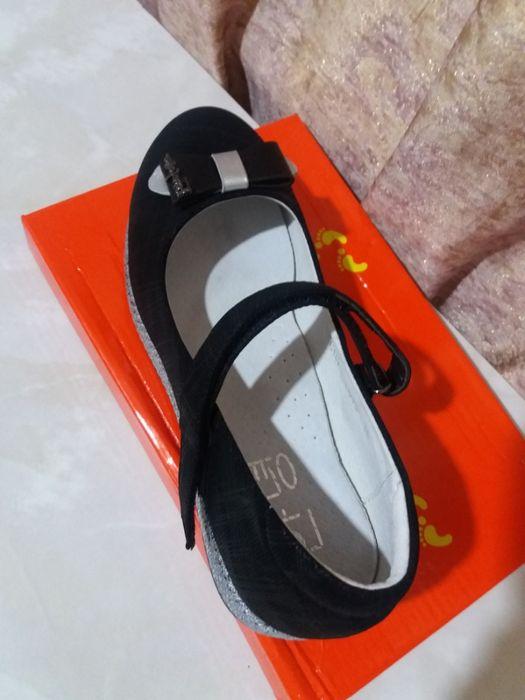туфли детские на ортопедической платформе с супенатором размер37