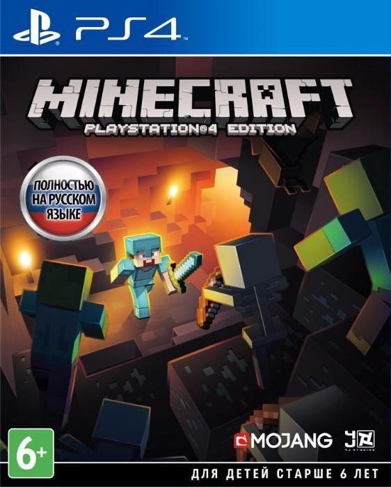 ДИСК PlayStaion 4 PS4 MINECRAFT На русском Новый! Доставка! Игры