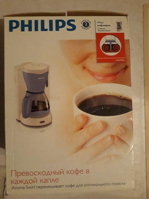 Vand filtru de cafea Philips HD7562 NOU