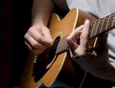 Lecții de chitară și voce
