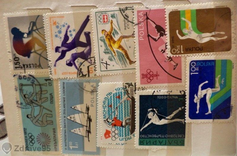 Пощенски марки за колекционери - тема спорт, филателия