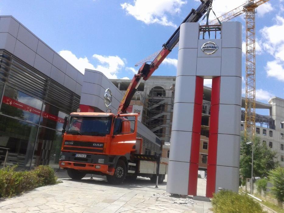 Транспортни услуги на камион с КРАН