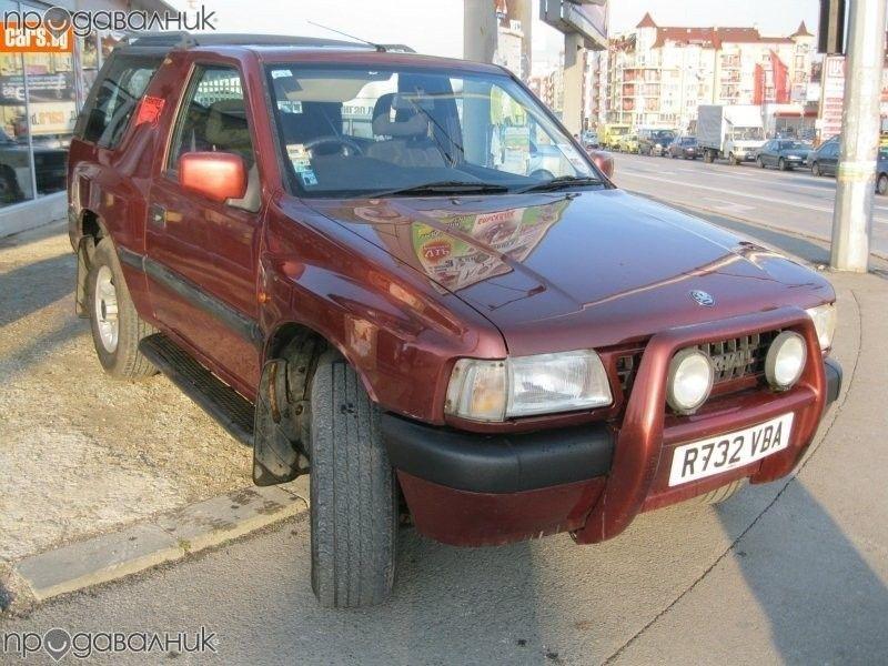 Продавам Опел Фронтера Opel Frontera Sport 2.0i на части