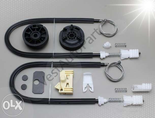 Kit reparatie macara geam Renault Clio