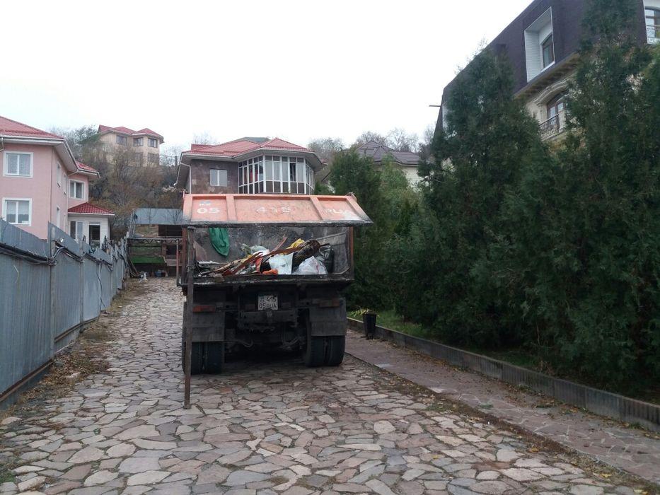 Вывоз мусор камаз 15 тоник