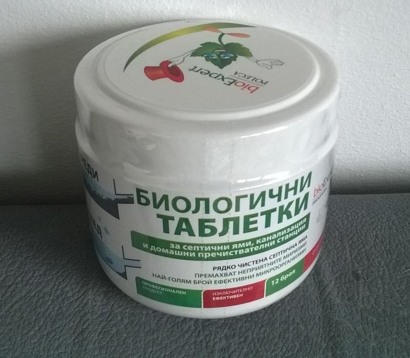 Таблетки за септични ями, химически тоалетни