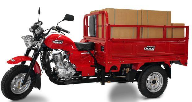 Moto de 3 Rodas (Kupapata) Kawasaki