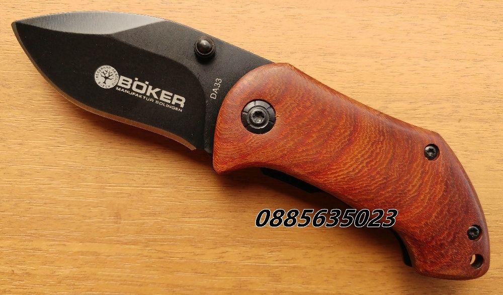 Сгъваем нож Boker DA33 /Boker DA66