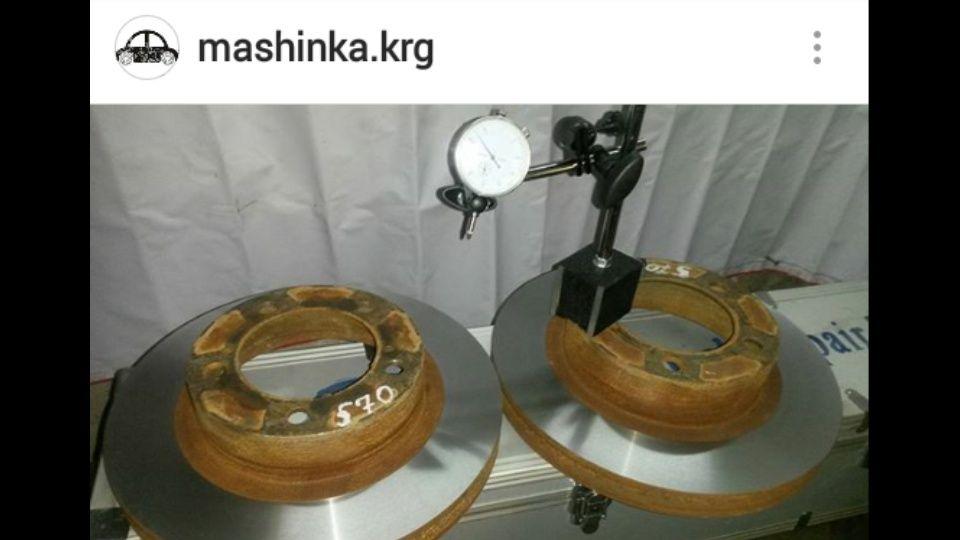 Проточка тормозных дисков без демонтажа и отдельно снятых с авто.