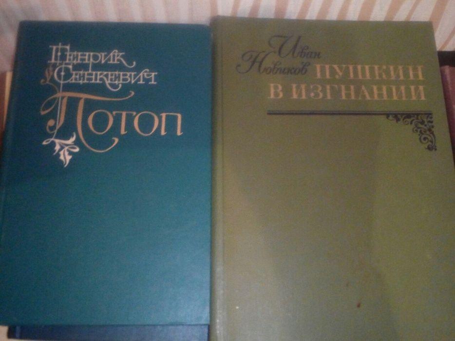 Продам книги СССР. Кызылорда - изображение 2