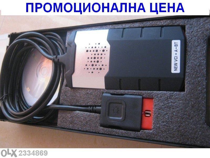 Autocom - Delphi Ds150e софтуер 2015.1 Български език Bluetooth Пъле