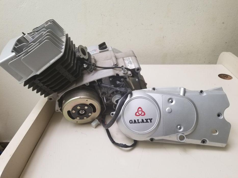 Motor de GALAXY