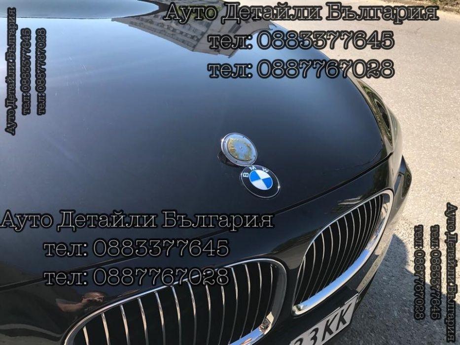 !ПРОМО! Алуминиева емблема за БМВ BMW 82, 78, 74, 68, 56, 45 и 11мм гр. София - image 3