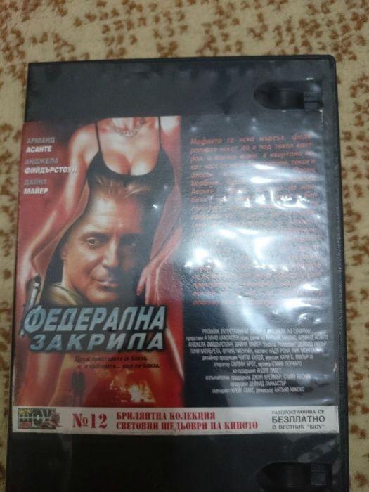 11 DVD Филма гр. Габрово - image 5