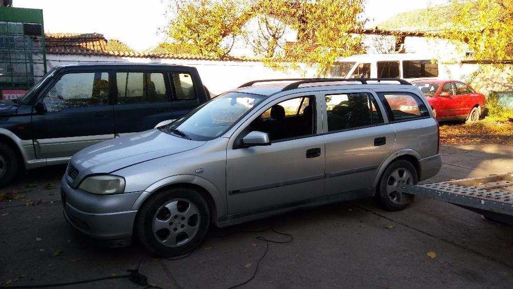 Opel Astra G 2.0 DTI НА ЧАСТИ