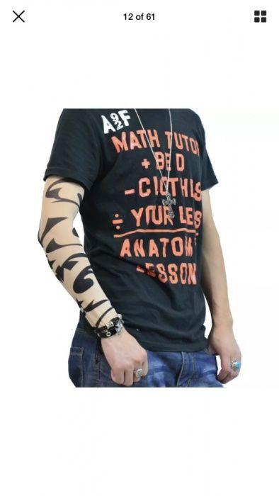 Tatuaje tip maneca