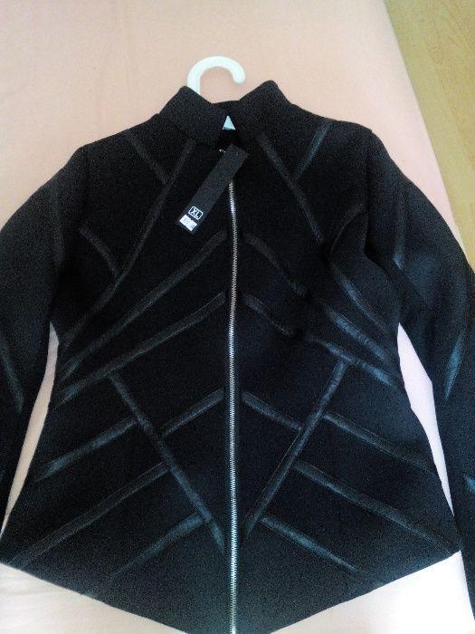 ново яке