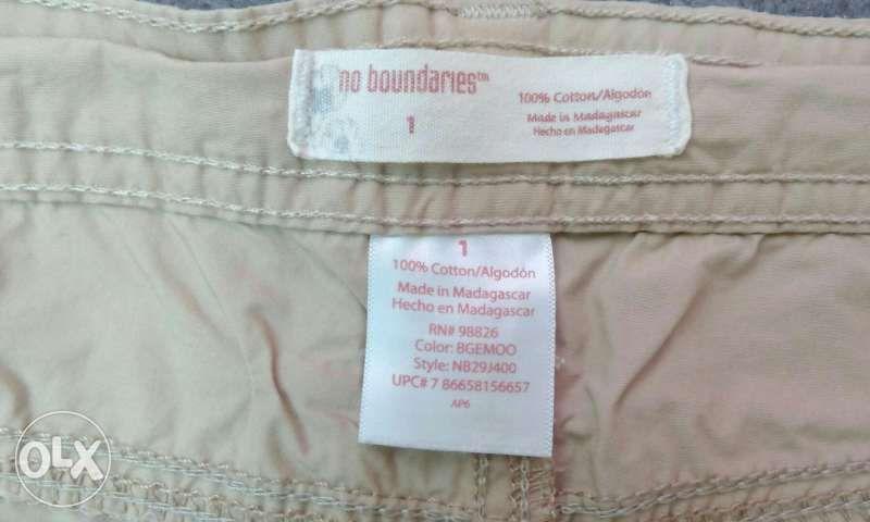 "Къси панталонки ""No boundaries"""