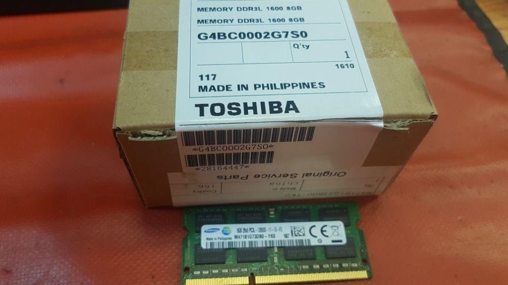 4GB DDR3L, 8GB DDR3L 1600 Mhz - нова без гаранция, опакована