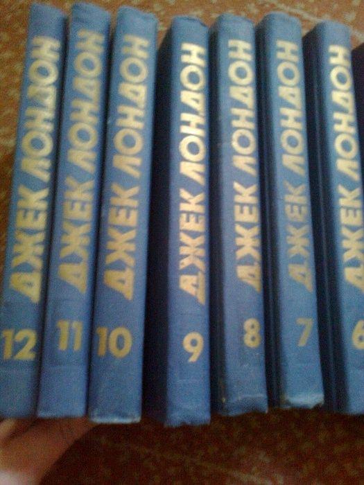 12 тома събрани съчинения на Джек Лондон на руски