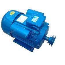Motor Electric Monofazic 2,2KW