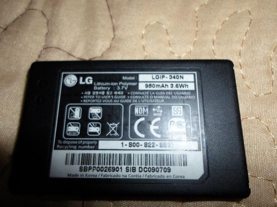 Baterie/acumulator original LG LGIP-340N 3.7V