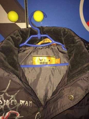 Куртка очень в связи с закрытием отдела распродажа на пуху