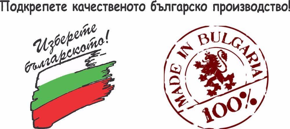Изработка на знамена и флагове от Интернет магазин за знамена Знаме БГ