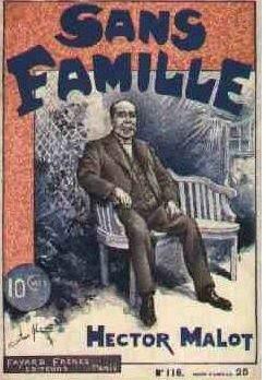 Френска антикварна книга:
