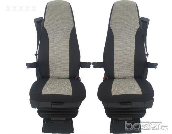 Калъфи за седалки за товарни автомобили,тапицерия за камиони!