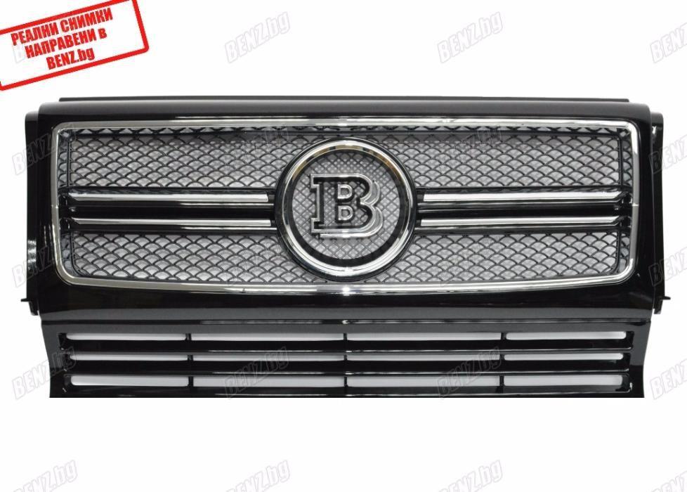 Решетка, Маска за Mercedes G class тип G63 AMG W463 Facelift reshetka