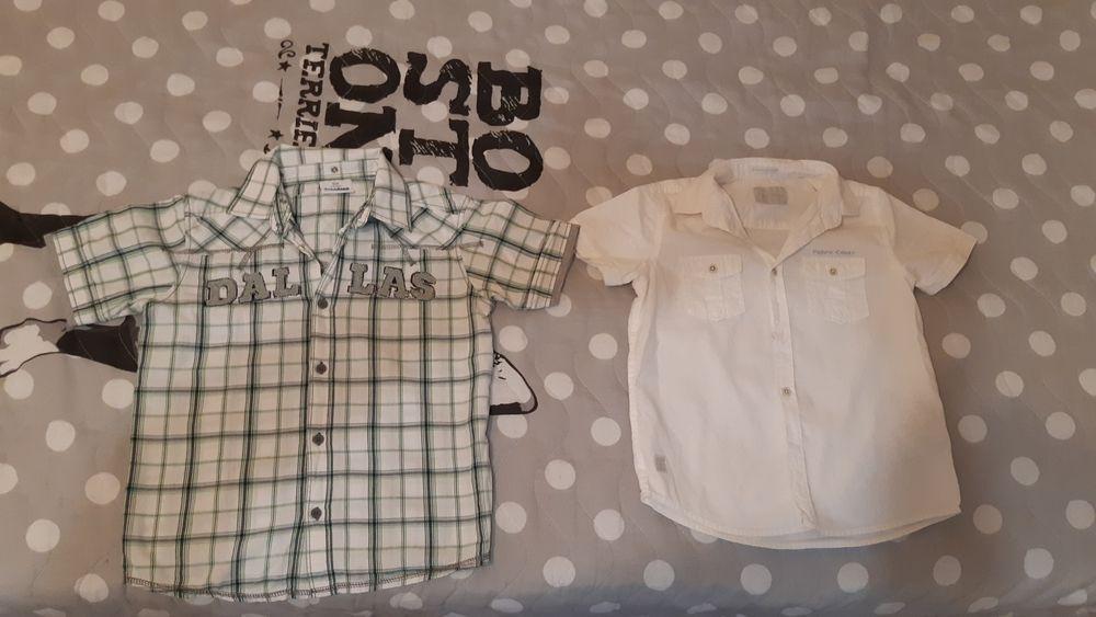 Бяла детска риза на LC Wikiki 116 - 122 см 6-7 год.