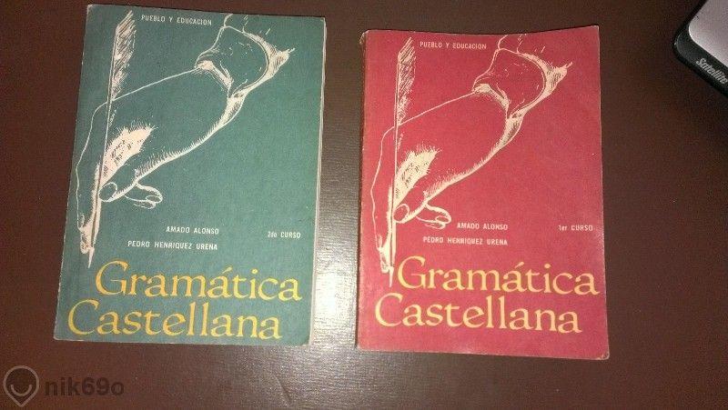 Учебници по Испански език Gramatica Castellana и други.