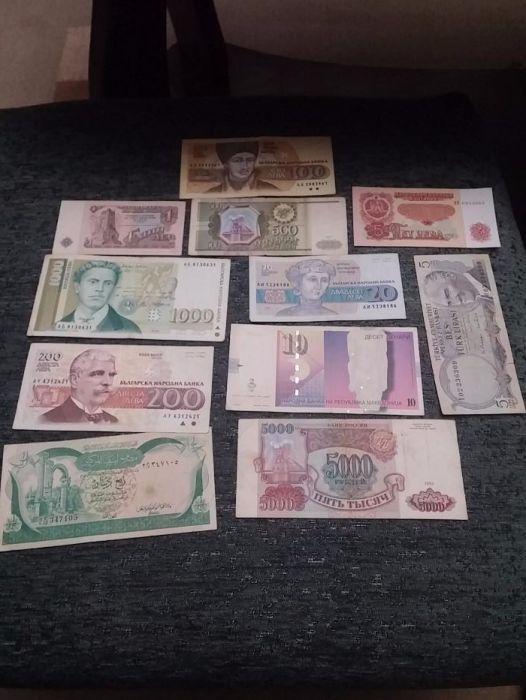 Банкноти юбилейни монети