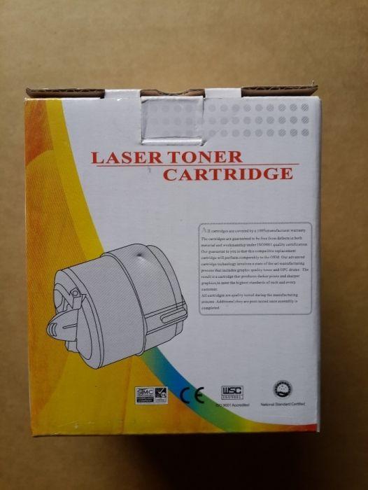 Картридж лазерный HR-X3110C