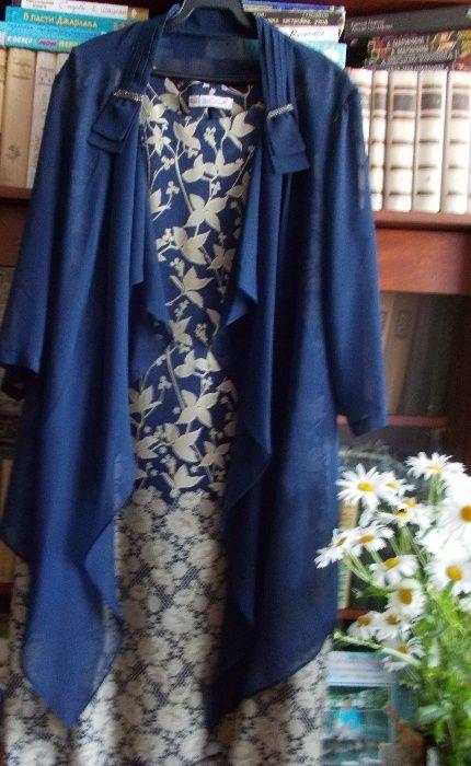 Платье двойка новое