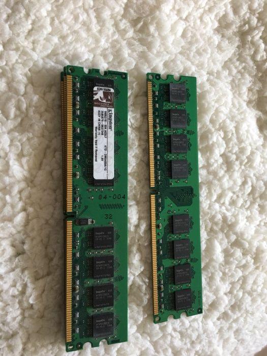 Kingston 1GB Memory KTD-DM8400A/1G DIMM 240-pin - DDR II