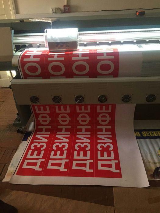 АКЦИЯ печать баннера 600 ТГ