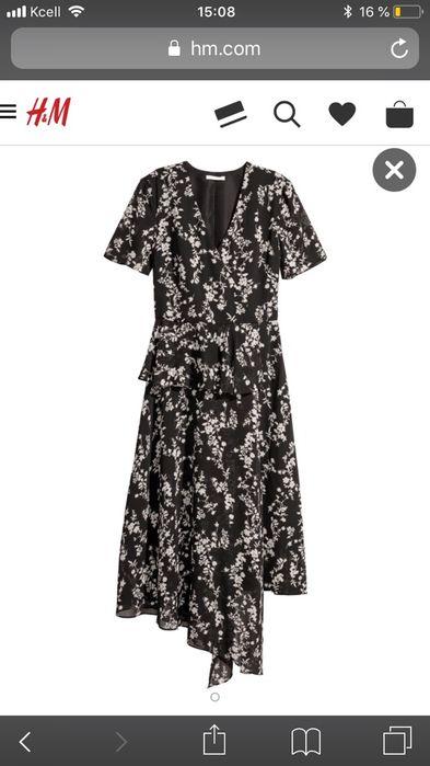 Очень красивое шифоновое платье H&M