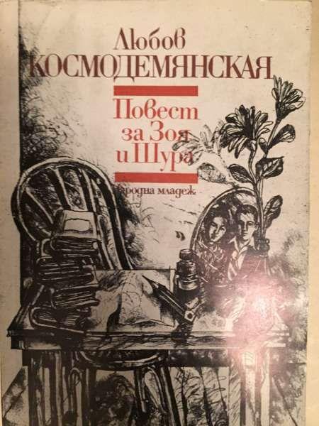 книги от различни автори на обща цена 78 лв