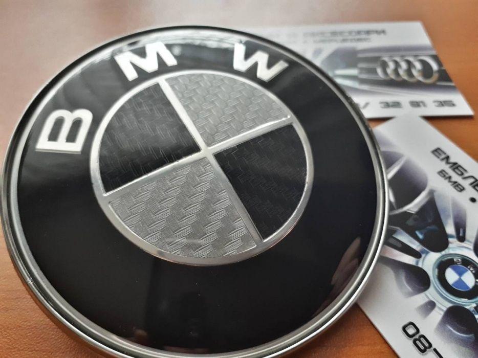 Емблеми Бмв карбон/Bmw emblemi 2бр. 82мм 74мм e46 e90 e60