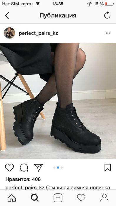 Продам ботинки Астана - изображение 2